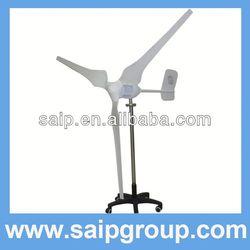 2013 newest wind power generator low wind power generator