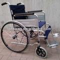 костыли для инвалидов