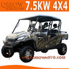7.5KW 4x4 Utility Electric UTV
