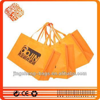 Guangzhou Jingcheng Recycle Eco Non-woven Shopping Bag Promotional Bag