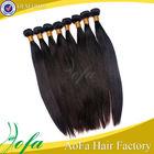 Gorgeous unprocessed wholesale virgin aaaaaa brazilian human hair sew in weave