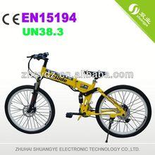 2013 new design kids electric pocket bikes