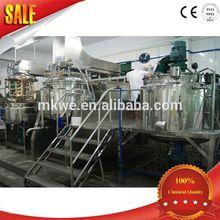 emulsifier machine for meat