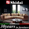 modern fabric sofa / latest sofa design / modern l shaped sofa G182