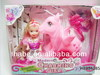 Vinyl Cartoon Horse With Small Kelly Doll Baby Soft Rubber Bath Toys, Baby Toy