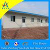 economic flat roof modular homes prefab house(CHYT-F051)