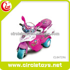 Pink colour Kid Ride on Three wheel Electric motorcycle for sale