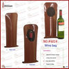 WinePackages Leather Wine Carrier,Wine Carrier,leather wine bag carrier