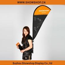 Promotional Advertising Backpack Teardrop banner
