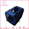 2014 Good Quality Pet Soft foldable pet carrier