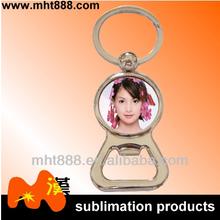 A26 OEM promotional printing custom blanks sublimation metal key chain