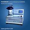 Pnshar Automatic mullen bursting strength tester