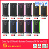 bumper case high quality phone case for LG G2 blank phone case for lg