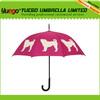 new inventions,pet dog umbrella,pug dog umbrella