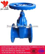 RVGX Fire signal gate valve,non rising stem gate valve