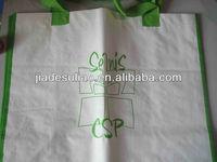 matt laminated pp woven bag