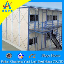 Easy assembly slope roof prefab house(CHYT-S3047)