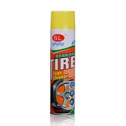 450ml Car and Industrial Use Aerosol Oil Anti Rust Spray Lubricant