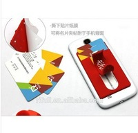Custom new design 3m sticker smart wallet mobile card holder with stand function