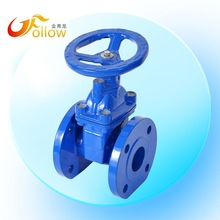 wedge non-rising stem gate valve of gate valve price