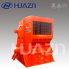 China Reversible Coal Hammer Mill for Calcined Coal