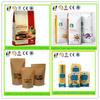 plastic packaging bag/food packaging/packaging