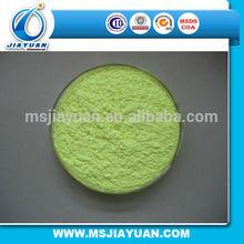 Abrilhantador ótico grau detergente( c. I. 71)/agente de branqueamento fluorescente
