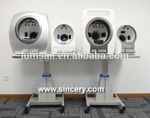 Factory sale High quality 3d Maggic Mirror facial analyzer& skin moisture test