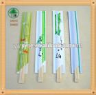 Bamboo Disposable Tableware Chopsticks Logo