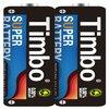 Hot Selling Custom Made Batteries R20 r20 d battery 1.5v