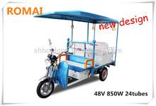 Romai motor tricycle three wheeler auto rickshaw with DC motor made in China