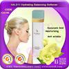 2014 Best Moisturizing Skin Moisturizer,HA Hydrating Balancing Softener
