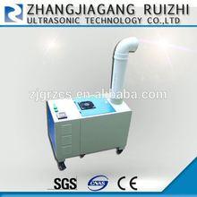 fortune cat ,ultrasonic humidifier RZ-C6
