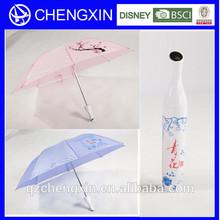 bottle shape umbrella,bottle umbrella,second hand items