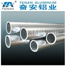 2014 Price Cutting!!! Large Size Aluminium Pipe T6 Price From Alu Pipe Factory Mill Finish Aluminum Pipes 6061 6063