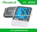 الرقمية مراقبة ضغط الدم مع ادارة الاغذية والعقاقير م