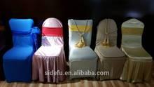 Spandex Chair Cover(SDF-CC033)