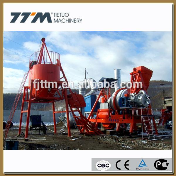 80t/h mobile asphalt plant for sale, mobile asphalt mixing plant