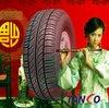 China best price car tire