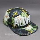 High resolution digital printed snapback hat