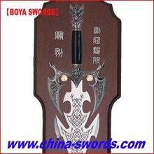 chinese sword BOYA001-C