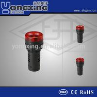 22mm CCC buzzer