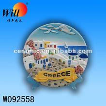souvenir plate ceramic
