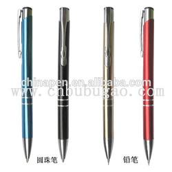 Cheap Promotional Pen/ballpoint pen/logo pen