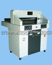 MY 670HP Program Paper Cutter/guillotine/Paper cutting machine