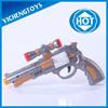 bo plastic sound mini machine guns for sale