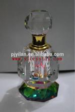 wedding decorative pink arabian crystal perfume bottle