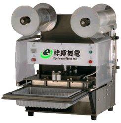 A-350 Automatic Yogurt Plastic Tray Sealer