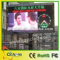 P16 tv outdoor led matrix display