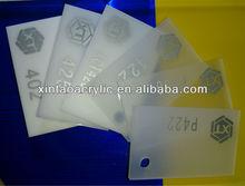 Acrylic Sheet,Acrylic Plate,Acrylic Plastic